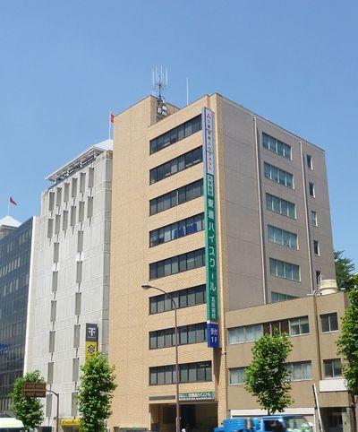 五反田営業所