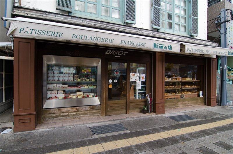 フランスパンが有名な「ビゴの店 本店」