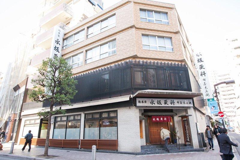 江戸時代創業のそば店「永坂更科布屋太兵衛 麻布総本店」