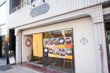 237353_36-01azabu
