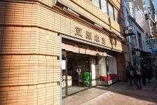 237603_28-03azabu