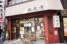237615_40-02azabu