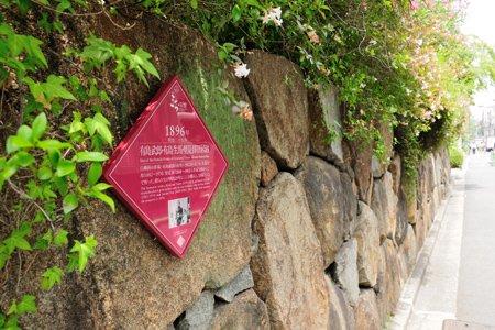 江戸の面影が残り、文人にも愛された邸宅街、番町・麹町