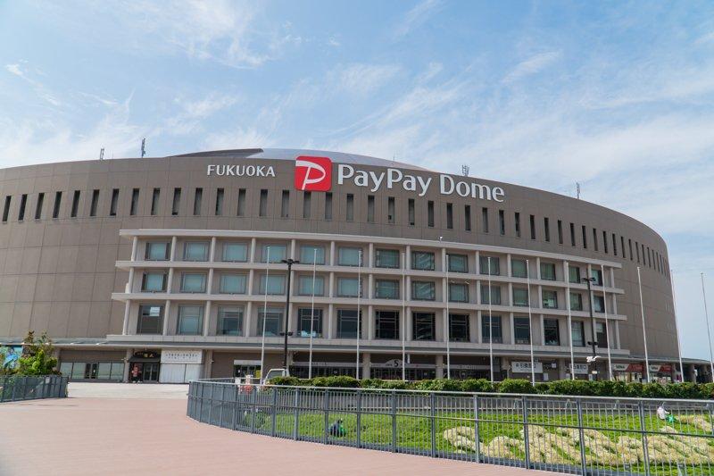 福岡 PayPayドーム