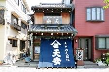 136599_37-01tsukuda