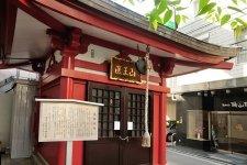 170747_00-shinkouji01
