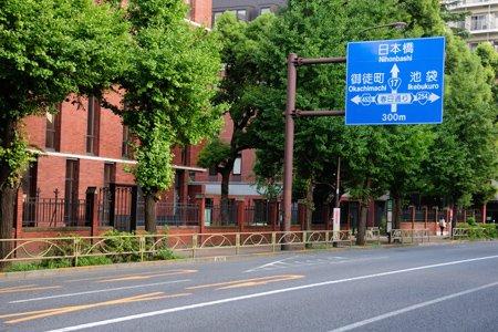 東京大学前の街並み