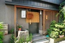 170753_38-01yushimahongou