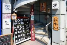 170755_40-02yushimahongou