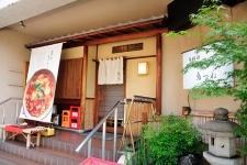 170955_35-01yushimahongou