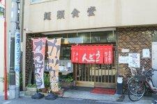 170884_mh-ikeshita35