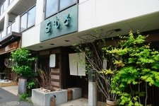 162419_36-01jiyuugaoka