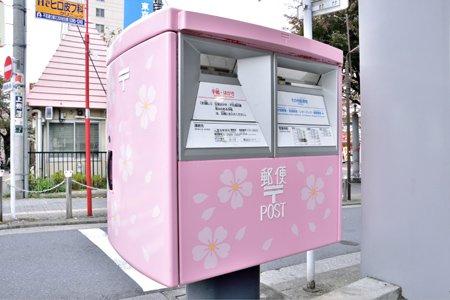 駒込駅前の郵便ポスト