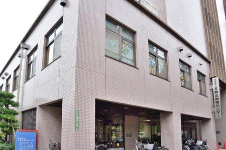 文京区駒込地域活動センター・区民サービスコーナー