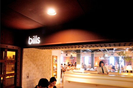 bills 横浜赤レンガ倉庫