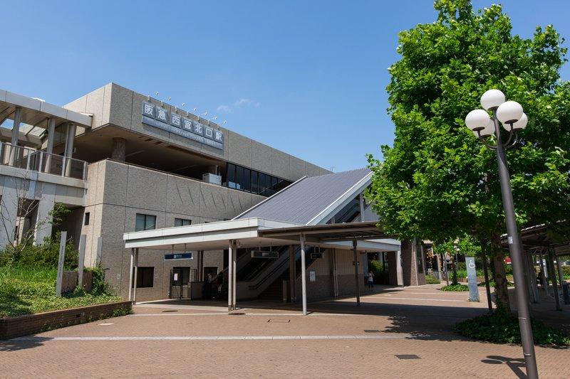 阪急神戸線と阪急今津線が乗り入れる「西宮北口」駅