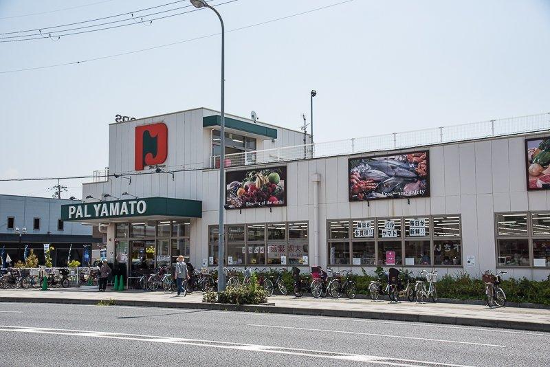 パル・ヤマト 西宮店