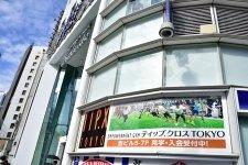 177843_25-01nishishinjuku