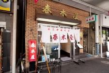 169235_39-02ogikubo_asagaya