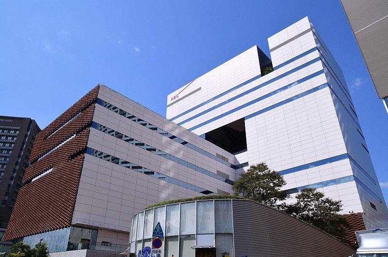 ABCホール