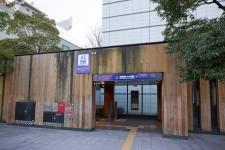 239430_44-02Nakanoshima