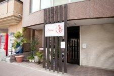 168984_39-01totsuka