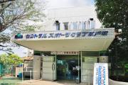 セントラルスポーツクラブ東戸塚
