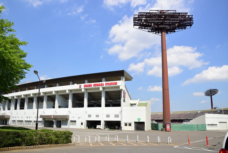 「浦和レッズ」の試合が行われていた「駒場運動公園競技場(浦和駒場スタジアム)」